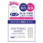 anythingwhite